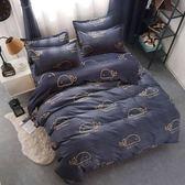 《小鯨魚》加大鋪棉床包三件組 100%MIT台製舒柔棉(6*6.2尺)