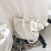 韓國新款大容量極簡風字母單肩帆布包簡約手提女包純色托特包大包  印象家品旗艦店