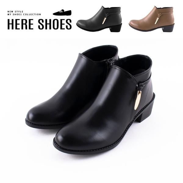 [Here Shoes] MIT台灣製 4.5cm短靴 率性百搭側面金飾釦 筒高8.5CM皮革圓頭側拉鍊靴-KG7802