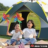 帳篷戶外野營加厚裝備全套自動野外露營野餐防暴雨超輕便沙灘郊游【探索者戶外生活館】