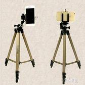微單反相機三角架 釣魚燈架手機自拍直播視頻三腳架 BF13091『東京潮流』