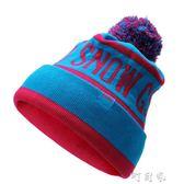 gsousnow滑雪帽 保暖帽子御寒針織編織運動戶外滑雪帽子【町目家】