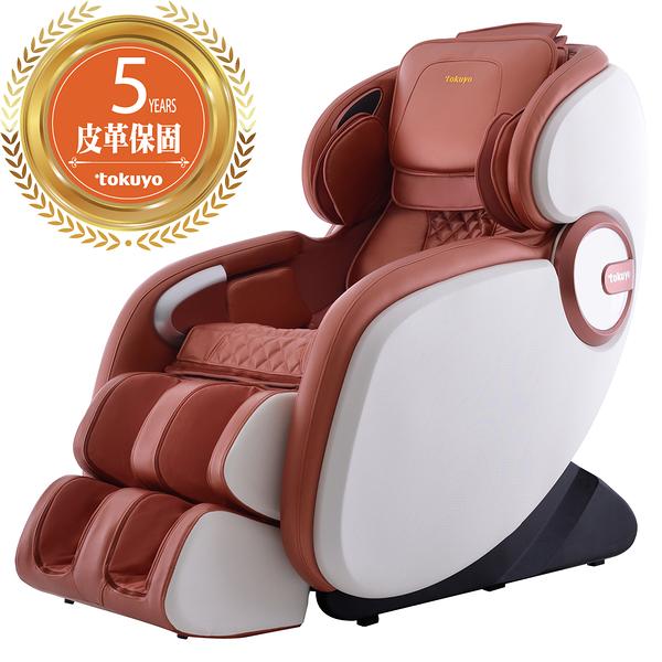 結帳立享折扣↘tokuyo vogue時尚玩美椅按摩椅 TC-675~送眼部按摩器TS-181(市價3280)