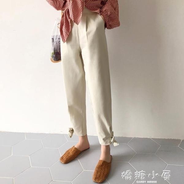 秋季女裝新款韓版寬鬆顯瘦褲腳綁帶休閒褲高腰直筒褲九分褲哈倫褲  嬌糖小屋