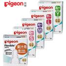 貝親 Pigeon 超彈性矽膠一般口徑標...