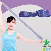 Fun Sport 創意小抄伸展帶(靈活紫) 2入組合【屈臣氏】
