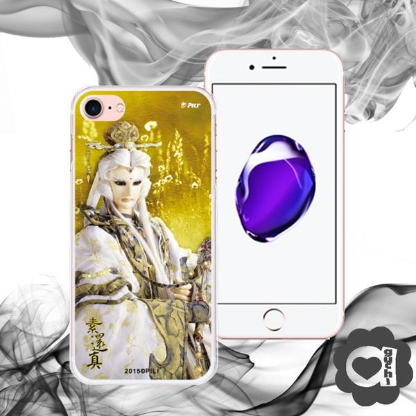 【亞古奇 X 霹靂】素還真 Apple iPhone 7/iPhone 8 共用4.7吋雙料材質彩繪手機殼-首創穿透式立體印刷