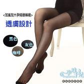 *孕味十足。孕婦裝* 【CLH9703】加寬加大性感透膚孕婦褲襪 三色