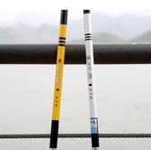 龍紋鯉魚竿碳素超輕超硬長節手竿臺釣竿釣魚竿