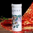 骨瓷杯 陶瓷辦公茶杯禮品杯雙層內膽骨瓷保...