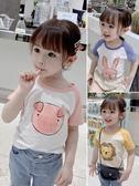 童裝夏裝2020新款女童短袖T恤兒童夏季半袖上衣寶寶洋氣打底衫潮 童趣屋