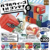 全套6款【日本正版】機器人公仔 in貨櫃 扭蛋 轉蛋 Bubble WeGo 機器人 - 781294