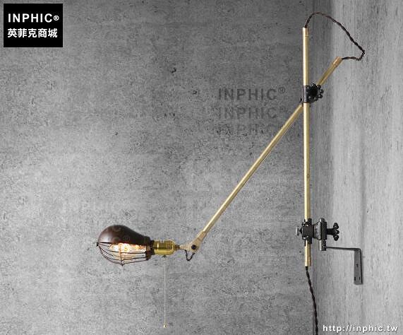 INPHIC- 復古懷舊工業風壁燈美式古董老式壁燈仿銅燈_S197C