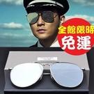 太陽眼鏡男女墨鏡復古眼鏡圓框眼鏡偏光眼鏡...