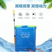 噴霧器電動噴霧器背負式智能雙泵高壓12v多功能鋰電池農用果樹打農藥機【全館免運】