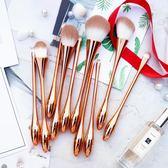【10支】化妝刷套裝工具全套少女心修容散粉刷高光刷【極簡生活館】