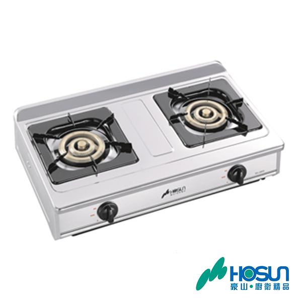豪山 HOSUN 不鏽鋼傳統式台爐 SC-2050 含基本安裝配送
