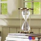 【貝貝】沙漏 小號 一帆風順 沙漏 禮物 計時器 30分鐘 金屬擺件 歐式 創意飾品