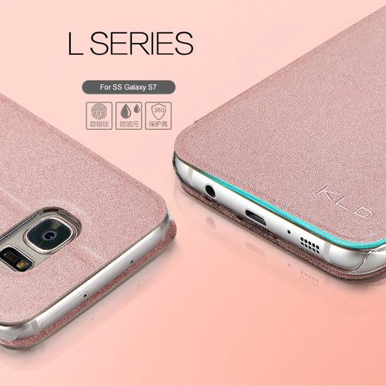 【亮系列】三星 Samsung Galaxy S7 G930FD 卡來登 側翻皮套/書本式保護套/側開翻蓋/斜立支架保護殼