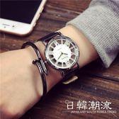 手錶 手表女學生韓版簡約羅馬數字刻度雙面透明鏤空個性復古潮男石英表