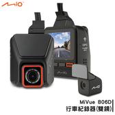 【現貨免等】Mio MiVUE 806D 行車紀錄器 雙鏡組 SONY感光元件 1080P 145度廣角 F1.8光圈