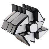 魔術方塊異形鏡面五魔方三階順滑三角形風火輪金字塔玩具套裝魔術方塊 聖誕交換禮物