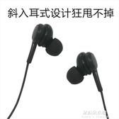 游泳耳機 高保真降噪潛水洗澡耳機 運動耳機 有線耳機 IP68防水游泳耳機