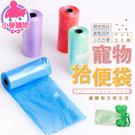 現貨 快速出貨【小麥購物】寵物垃圾袋【Y115】 拾便袋 撿便器 垃圾袋 款式隨機
