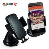 【貓頭鷹3C】GH090 3-6吋智慧型手機用吸盤車架[IP-C-GH090]