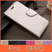 OPPO A9 A5 2020 AX7 Pro AX7 AX5S AX5 月詩 蠶絲紋 手機皮套 插卡 支架 磁扣 掀蓋殼 可掛繩