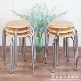 小凳子 實木橡木圓凳子 實木坐面休閒酒吧凳 時尚簡約圓高腳凳 WD科炫數位