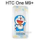 哆啦A夢透明軟殼 [叮噹] HTC One M9+ (M9 Plus) 小叮噹【正版授權】