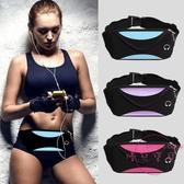 運動腰包 外運動腰包男女跑步裝備手機包多功能防水迷你健身小腰帶包 【快速出貨】