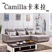 CAMILLA卡米拉L型布沙發|奧斯曼OSMAN