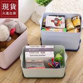 衣服收納箱 塑料整理箱 衣物儲物箱 衣櫃收納盒AD70002-現貨