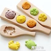 烘焙模具木質冰皮月餅紫薯綠豆糕點南瓜餅幹麵食家用卡通輔食蒸饅頭模具 陽光好物