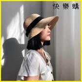 【快樂購】草蝴蝶結氣質赫本風草帽女沙灘防曬海邊度假旅游戶外遮陽帽