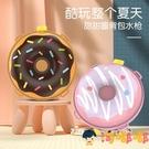 水槍 兒童甜甜圈背包噴水玩具夏天戲水抽拉式大容量滋水槍【淘嘟嘟】