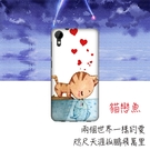 [Desire 825 軟殼] HTC Desire 10 lifestyle D10u D825 D825u 手機殼 保護套 外殼 貓戀魚