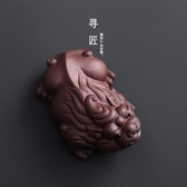 宜興紫砂茶寵擺件精品貔貅茶寶可養功夫茶具招財茶玩創意茶道配件