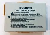 全新【密封包裝】Canon LP-E8 LPE8 原廠鋰電池 600D 550D Kiss X4 X5 650D 700D