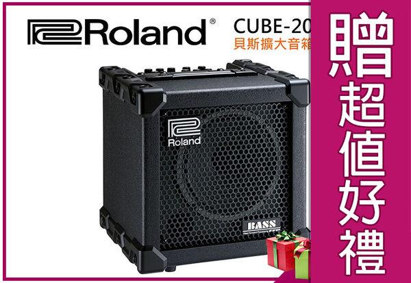 【小麥老師樂器館】樂蘭 Roland CB-20XL Cube系列 貝斯音箱 音箱 免運 20w[CB 20XL]