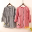 圍裙韓版純棉長袖女廚房做飯防油污拉鏈罩衣【輕奢時代】
