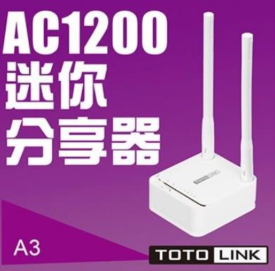 新竹【超人3C】TOTOLINK A3 AC1200超世代迷你路由器 VPN 伺服器功能,提供五條 PPTP 連線