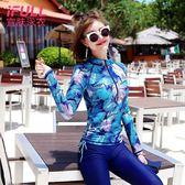 中大尺碼 潛水服女分體韓國緊身水母浮潛服長袖長褲沖浪套裝泳衣漂流衣 st2229『伊人雅舍』