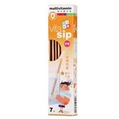 活力營養吸管(橘子口味-7入)【杏一】