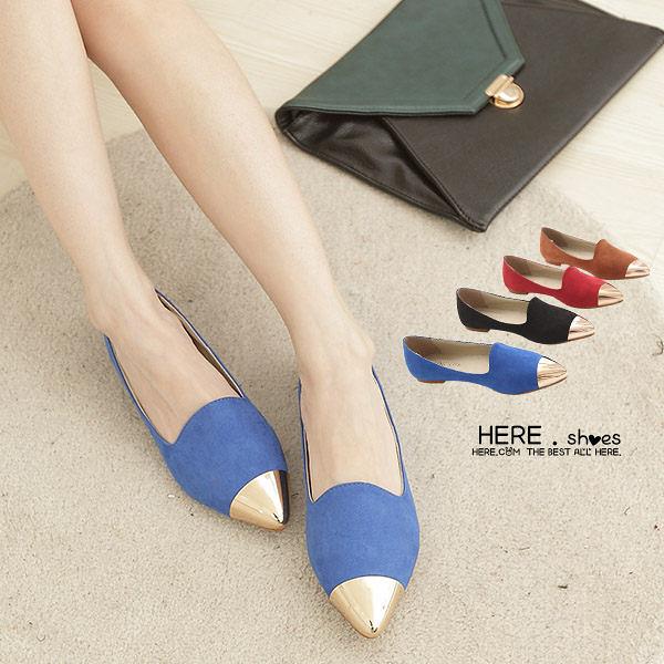 [Here Shoes]4色韓國微絨拼接金屬鞋頭平底尖頭包鞋 懶人鞋─KA898-3
