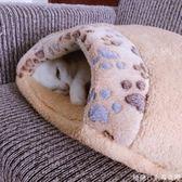 貓窩深度睡眠貓咪睡覺的窩貓墊子寵物貓睡袋冬天用封閉式冬季保暖