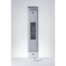 【寒流來襲!限時降】神腦家電 嘉儀 KEP-815陶瓷電暖器