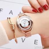 手錶女-手錶女士鋼帶時尚奢華潮流防水流沙水鑽女錶抖音同款網紅 夏沫之戀